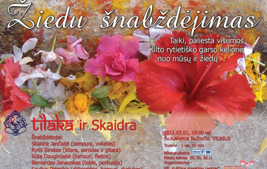 "Skaidra Jančaitė ,,Flowers whispers"""